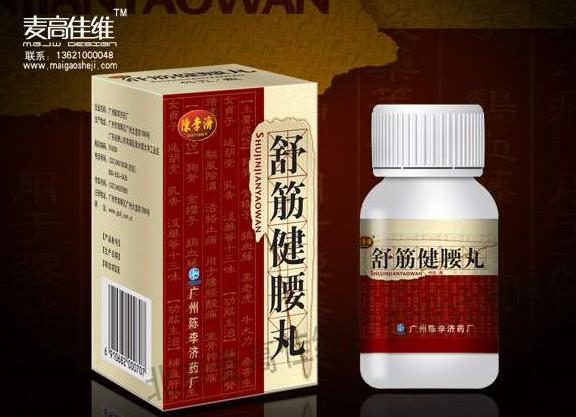 陈李济药业治疗
