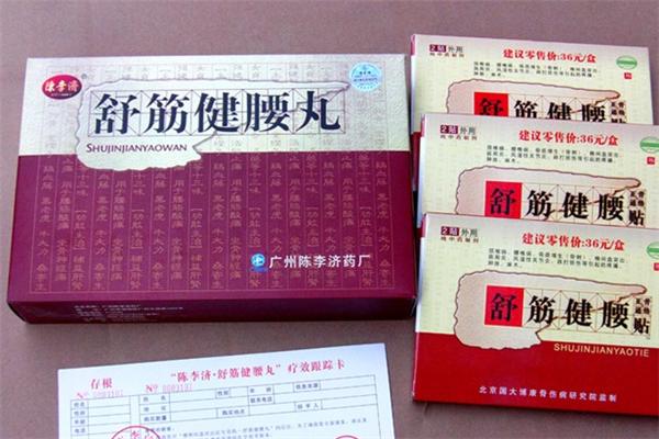 陈李济药业药