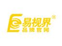 易视界品牌logo