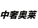 奥莱体育品牌logo