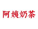 阿姨奶茶品牌logo