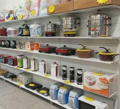 晶卓航車險超市產品