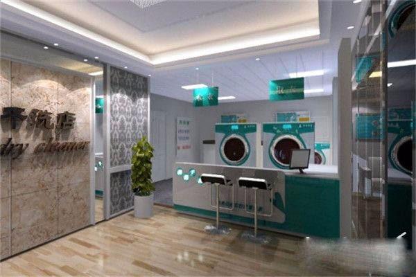 潔美萊國際洗衣門店