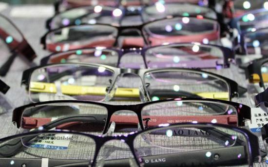 爱目堂眼镜设计时尚