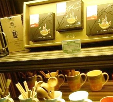 城品咖啡好喝