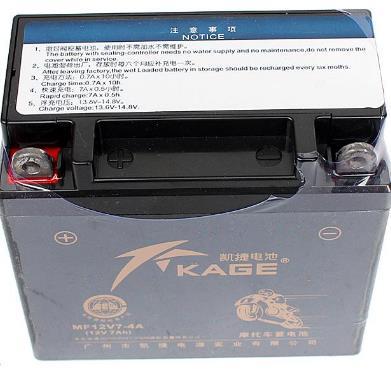 凯捷汽车维修电池
