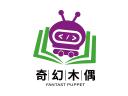 奇幻木偶品牌logo