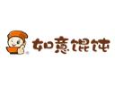 如意餛飩品牌logo