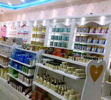母嬰樂孕嬰生活廣場產品