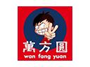 萬方圓拌粉瓦罐湯品牌logo