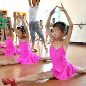 大暢想藝術教育舞蹈