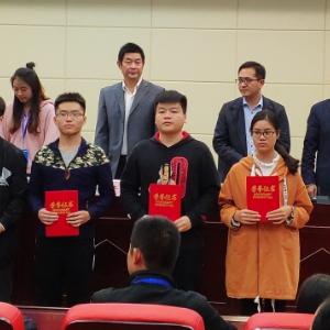 國輝職業培訓學校合影