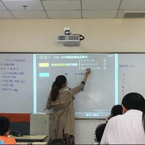 國輝職業培訓學校講課