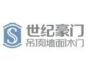 世紀豪門品牌logo