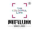 阿瓦山寨中餐湘菜品牌logo