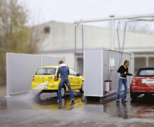 车邦士洗车展示