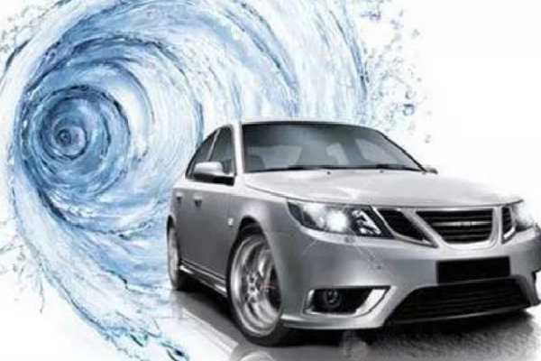 車點點洗車清洗專業