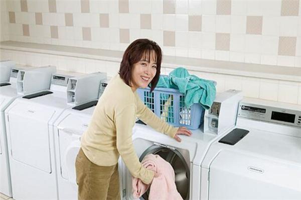 健康洗衣店開心