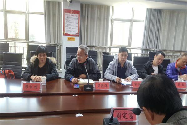 國輝職業培訓學校討論