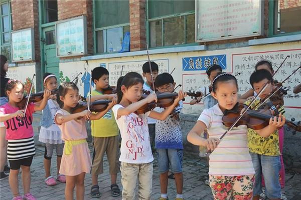 大暢想藝術教育小提琴