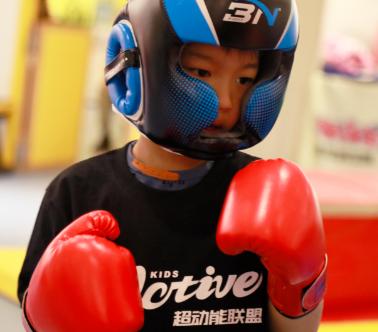 超动能儿童运动中心拳击