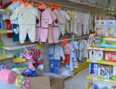 育婴岛母婴生活馆