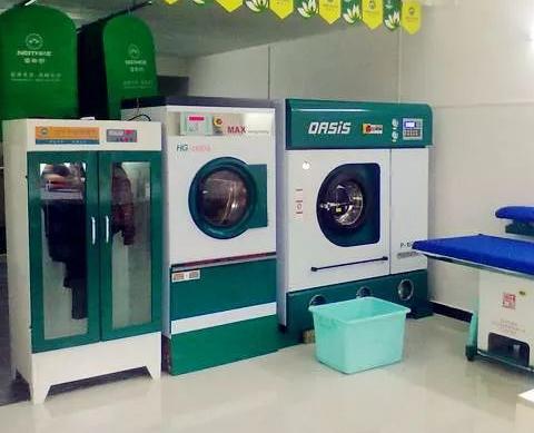 布瑞琳干洗機器