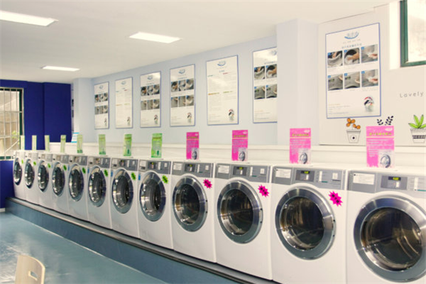 嘉潔洗衣店簡單
