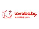 愛寶貝早教托育加盟品牌logo