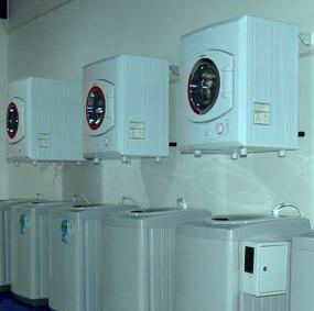康美凈洗衣機洗