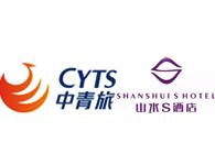 中青旅山水酒店品牌logo