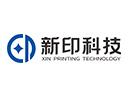 新印科技品牌logo