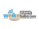 微客巴巴品牌logo