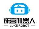 濼喜機器人加盟