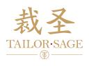 裁圣服裝定制品牌logo