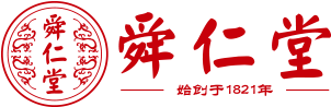 舜仁堂健康養生館品牌logo