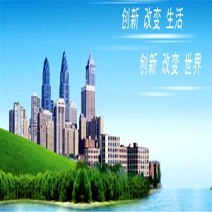 泛泰環保-清新