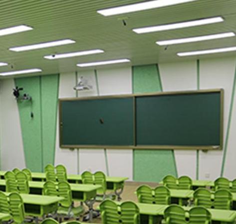 教育机构费用黑板
