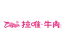 拉唯牛肉研究所品牌logo