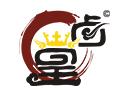 鹵王米粉品牌logo