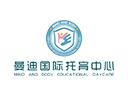 曼迪教育品牌logo