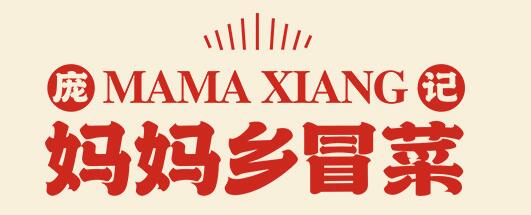 龐記媽媽鄉冒菜品牌logo