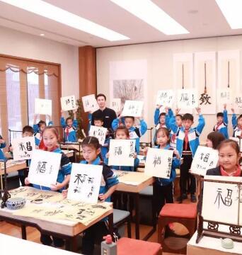 墨竹轩国学馆教育