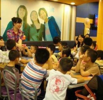 奥瑞特国际英语教育
