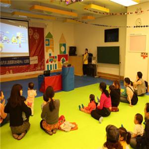 比特易国际儿童早教开心·