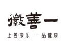 徽善一养生馆品牌logo