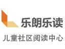 樂朗樂讀品牌logo