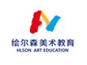 绘尔森美术教育品牌logo