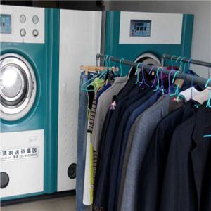 誠實干洗機器
