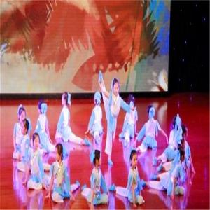 艺田艺术学校表演